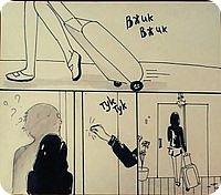 Рисунки нарисованные моей подругой к рассказу))) фото 2