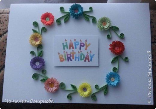 Здравствуйте! Сегодня у меня и открытки, и шоколадницы, и конверты. Основа этого конверта из самодельного картона. фото 5