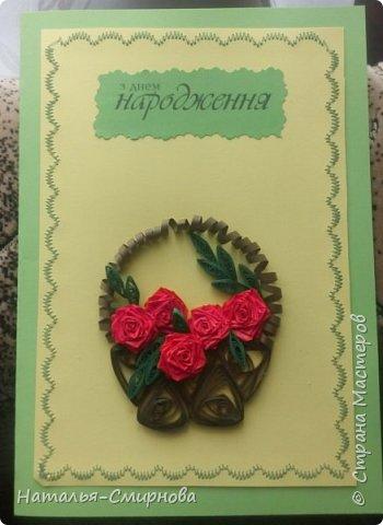Здравствуйте! Сегодня у меня и открытки, и шоколадницы, и конверты. Основа этого конверта из самодельного картона. фото 7