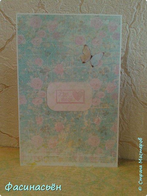 """Вот такая открытка сотворилась у меня.Лифтинг открытки самарской мастерицы Кристины Федотовой.В эту бумагу я просто влюбилась.Многие """"ругают"""" Арт Узор,а мне нравится)))  фото 6"""