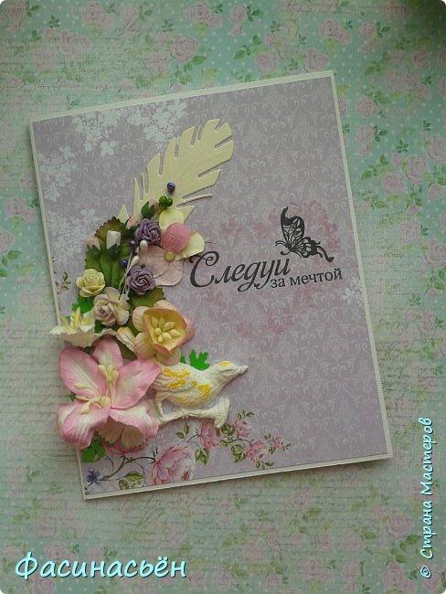 """Вот такая открытка сотворилась у меня.Лифтинг открытки самарской мастерицы Кристины Федотовой.В эту бумагу я просто влюбилась.Многие """"ругают"""" Арт Узор,а мне нравится)))  фото 9"""