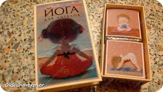 """Шоколадная коробочка """"Йога для ангелов""""))) фото 17"""