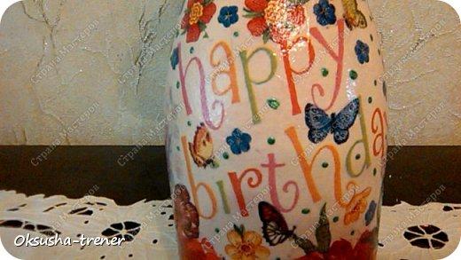 """Бутылочка """"Happy Birthday"""" фото 6"""