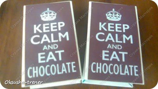 Шоколадный комплимент подружке))) фото 1