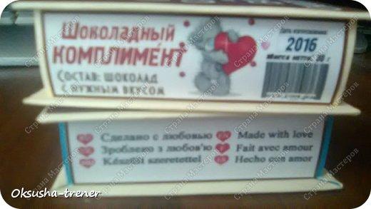 Шоколадный комплимент подружке))) фото 2