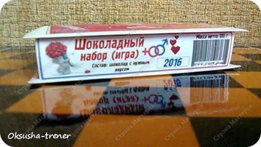Шоколадный набор-игра для влюбленных 18+ фото 21
