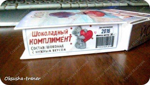 """Шоколадная коробочка """"Йога для ангелов""""))) фото 4"""