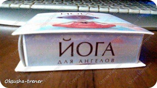 """Шоколадная коробочка """"Йога для ангелов""""))) фото 5"""