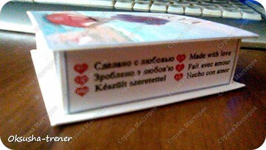 """Шоколадная коробочка """"Йога для ангелов""""))) фото 6"""