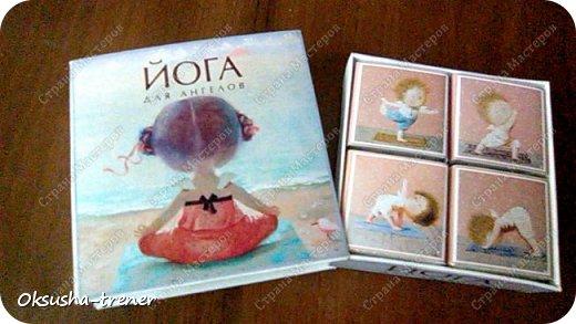 """Шоколадная коробочка """"Йога для ангелов""""))) фото 7"""