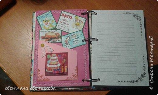 Делала на подарки ко дню рождения. Первая книга  полностью самодельная и обложка, и листочки для записи печатала. фото 4