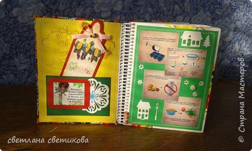 Делала на подарки ко дню рождения. Первая книга  полностью самодельная и обложка, и листочки для записи печатала. фото 7