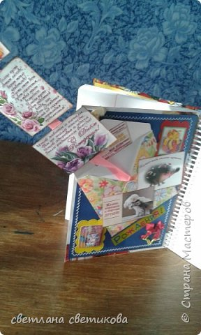 Делала на подарки ко дню рождения. Первая книга  полностью самодельная и обложка, и листочки для записи печатала. фото 9