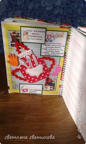 Делала на подарки ко дню рождения. Первая книга  полностью самодельная и обложка, и листочки для записи печатала. фото 10