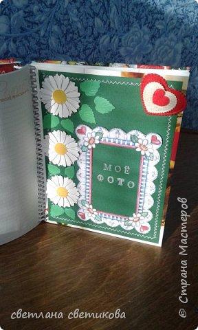 Делала на подарки ко дню рождения. Первая книга  полностью самодельная и обложка, и листочки для записи печатала. фото 11