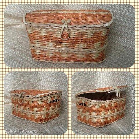 Сегодня хочу представить оранжево-коричневую серию плетеночек )) Сундучок 25*30см высота 20см. Дно - картон. Трубочки красила разбавленной морилкой мокко.  фото 8