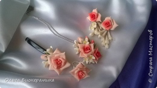 Украшения для невесты или выпускницы из холодного фарфора. фото 1