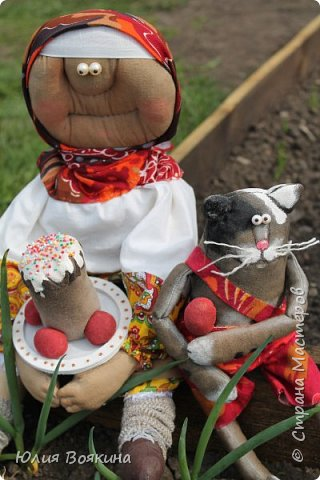 Добрый день, страна. Эти куклы сшились по мотивам очень мной любимых кукол Татьяны Козыревой. Уж очень хотелось иметь хоть частичку того позитива, какой исходит от ее персонажей! Низкий поклон мастеру! фото 4