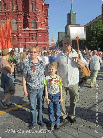 Вчера мы с внуком и мужем прошли с Бессмертным полком. фото 26