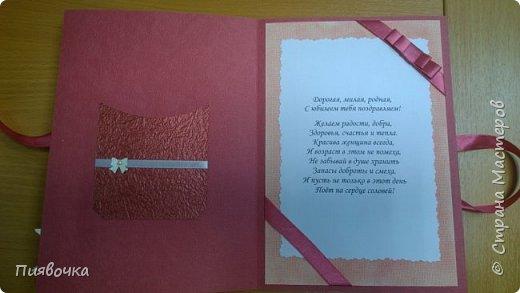"""Открытка с юбилеем для """"взрослой"""" женщины) фото 2"""