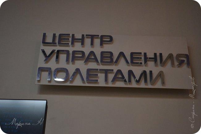 Выставка в музее Космонавтики фото 17