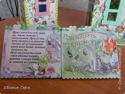 Всех приветствую на своей страничке! Еще два чайных домика появились в моём арсенале!Один -подарок на годовщину Свадьбы и другой для себя (Любимой)  фото 6