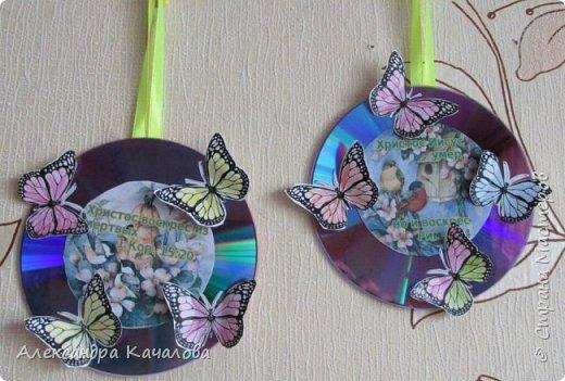 Здравствуйте.  Эти Пасхальные подвесочки дочки делали в подарки учителям и воспитателям. Спасибо Марине Лужинской за картинки и идею.http://stranamasterov.ru/node/1011128 фото 2