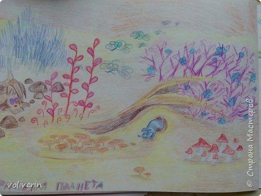 Я не претендую на звание художника, рисовала просто для себя, в свободное время. Большую часть картинок срисовывала, но кое-что и моя буйная фантазия. Рисунки у меня хранятся в папке, начиная с моих совсем детских альбомов, и до сегодняшнего дня. Их не много, но раз в год иногда в пол года, я туда подкладываю, новый листик))) Конечно сфотографировала, далеко не все, а своё любимое... фото 18