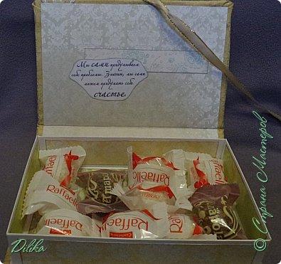 Набор на подарок фото 5