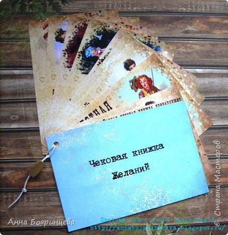 Всем привет!!!! Сегодня я с чековыми книжками. Бюджетный вариант,хороший подарок на скорую руку. фото 3