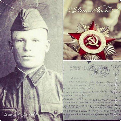 Вчера был Великий День! Дорогие друзья! Поздравляем вас с Великим днем - Днём Победы! И в этот знаменательный день хотим пожелать вам самого главного : МИРНОГО НЕБА НАД ГОЛОВОЙ! Долгих лет, крепкого здоровья ветеранам, защищавшим Россию!Нашу Родину! Наше Отечество! Низкий поклон живым и павшим. .. ПОМНИТЕ И НИКОГДА НЕ ЗАБЫВАЙТЕ о том,что сделали для нас эти люди! Чтите и уважайте ветеранов - защитников наших, они достойны этого! А нам есть чему поучиться у них. Вечная память этому дню! Этим отважным,верным Отчизне людям,отдавшим свои жизни в бою за свободу,в бою за жизнь народа,за родную землю! С праздником!  фото 4