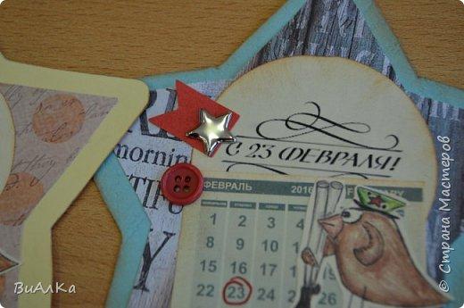 Вот такие открытки для наших мальчишек к 23 февраля у нас получились!) фото 3