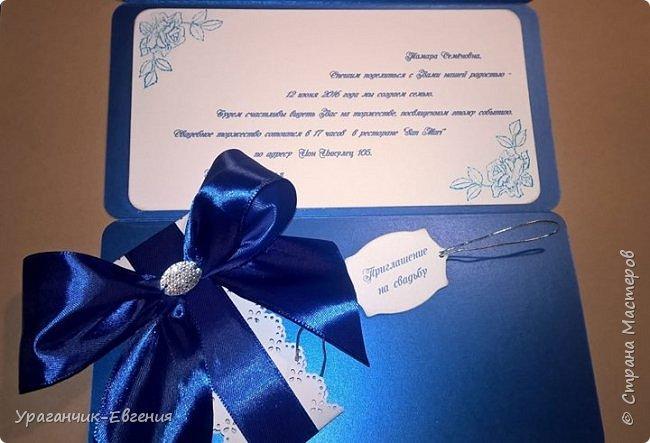 Пригласительные свадебные фото 2