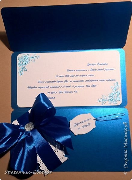 Пригласительные свадебные фото 3