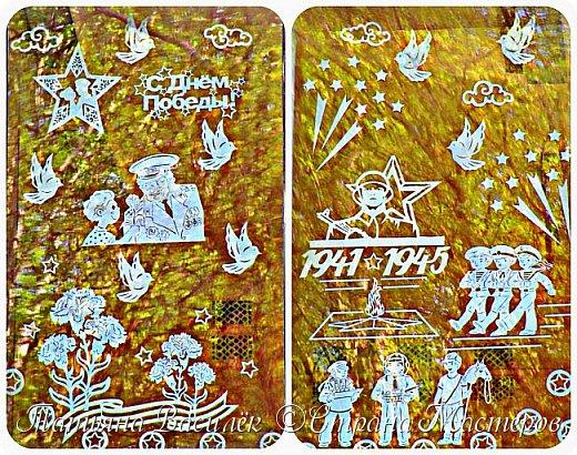 Играют дети всей земли в войну, Но разве о войне мечтают дети? Пусть только смех взрывает тишину На радостной безоблачной планете! Над вьюгами и стужами седыми Вновь торжествует юная весна И как огонь с водой Несовместимы, Несовместимы Дети и война!  (Михаил Садовский) фото 12