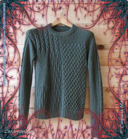 Всем-всем-всем -  добрый день!!! Принесла для Вас сегодня пуловер с модным многообразием узоров. Вязать его было сплошное удовольствие. Главное - не скучно! Различные узорчики не давали погрязнуть в однообразии.  фото 1