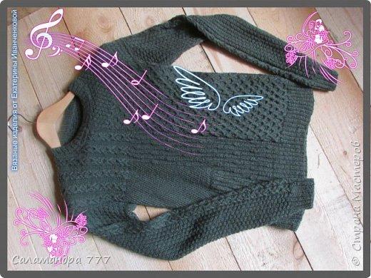 Всем-всем-всем -  добрый день!!! Принесла для Вас сегодня пуловер с модным многообразием узоров. Вязать его было сплошное удовольствие. Главное - не скучно! Различные узорчики не давали погрязнуть в однообразии.  фото 2