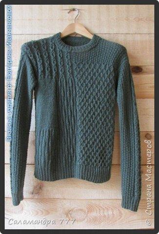Всем-всем-всем -  добрый день!!! Принесла для Вас сегодня пуловер с модным многообразием узоров. Вязать его было сплошное удовольствие. Главное - не скучно! Различные узорчики не давали погрязнуть в однообразии.  фото 3