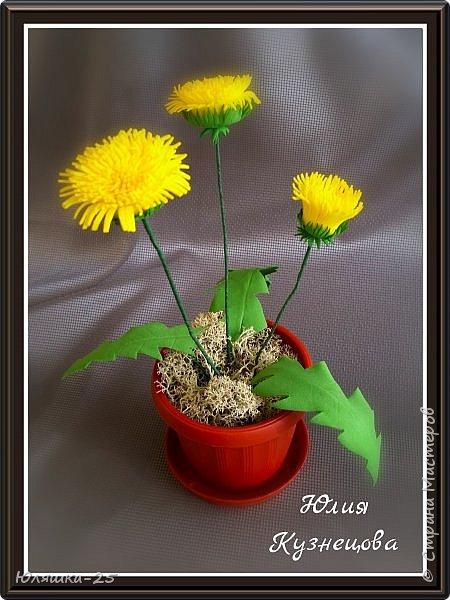 Представляю Вашему вниманию несколько своих последних работ.  Пионовидная роза сделана по МК замечательной мастерицы КатиСтеп  фото 6