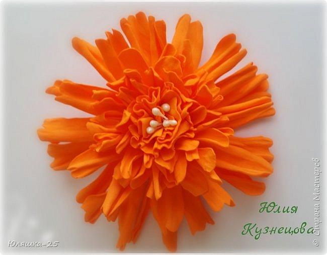 Представляю Вашему вниманию несколько своих последних работ.  Пионовидная роза сделана по МК замечательной мастерицы КатиСтеп  фото 5
