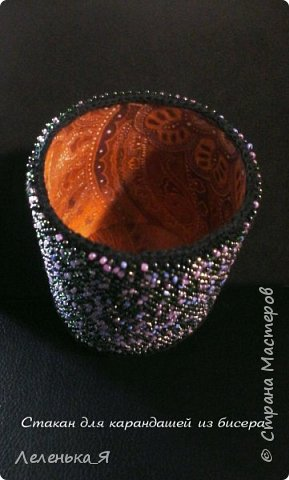 Карандашница из бисера, ручной работы фото 3