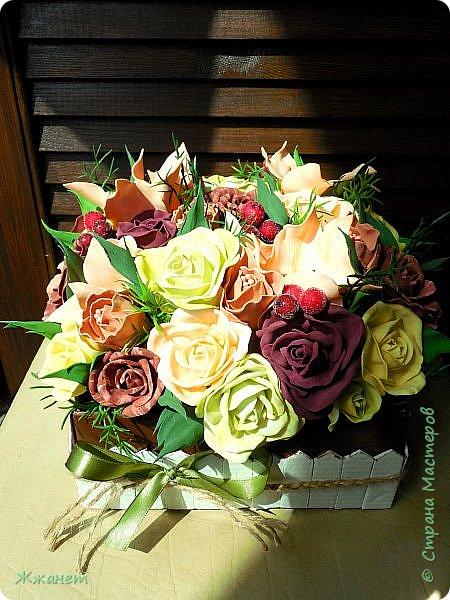 Клумба с цветами №2. фото 1