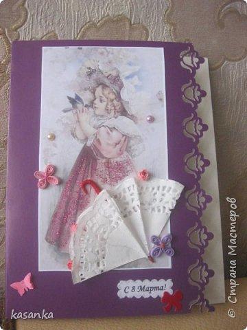 Увидела на просторах интернета мастер класс по изготовлению открытки с зонтиком. И вот такая получилась открытка.