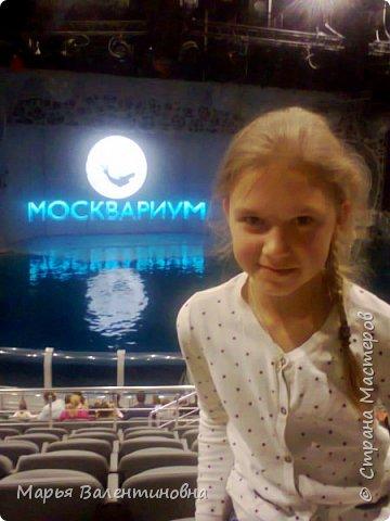 Итак,  мы в Москве- немного  потрёпанные и растерянные , но в Москве. фото 14