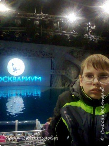 Итак,  мы в Москве- немного  потрёпанные и растерянные , но в Москве. фото 15