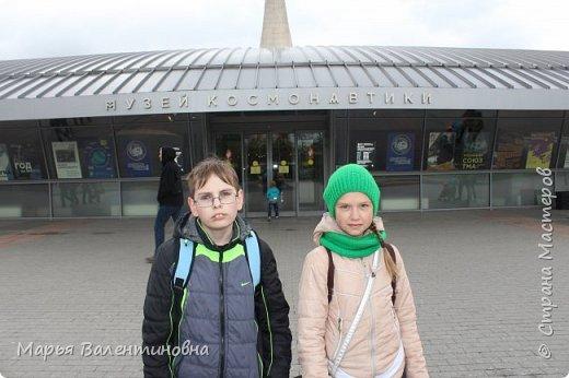 Итак,  мы в Москве- немного  потрёпанные и растерянные , но в Москве. фото 1