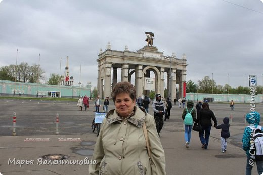 Итак,  мы в Москве- немного  потрёпанные и растерянные , но в Москве. фото 3