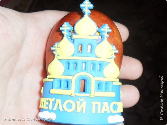Привет,вот такие корзиночки дарила на пасху в этом году,все поинтересней,чем просто яичко ))) фото 7