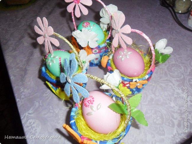 Привет,вот такие корзиночки дарила на пасху в этом году,все поинтересней,чем просто яичко ))) фото 3