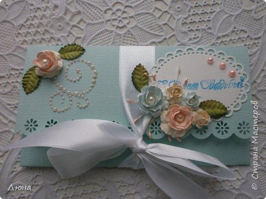 Два свадебных конверта фото 2